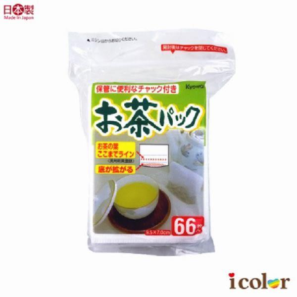 icolor 日本製 夾鏈包裝66枚濾茶袋(M)