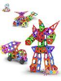 小霸龍磁力片積木兒童玩具吸鐵石磁鐵3-6-7-8-10周歲男孩益智拼裝 XW