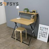 SOFSYS小折疊桌便攜式迷你小桌子簡易家用電腦桌寫字台省空間書桌igo「摩登大道」