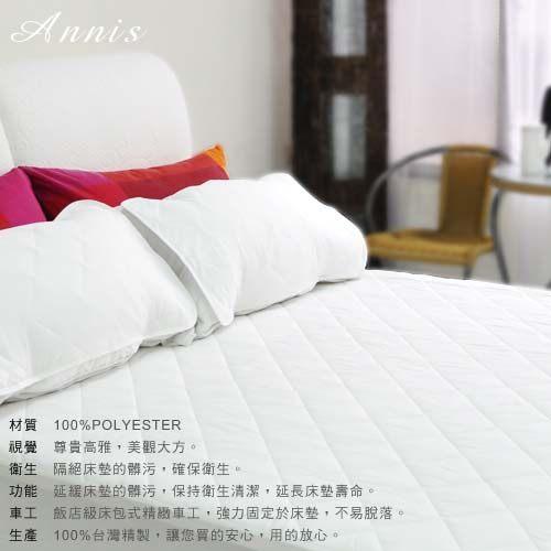 防水粉彩床包式保潔墊-單人3.5尺藍色【安妮絲Annis】台灣製可機洗嬰兒寵物貓狗尿布生理床墊