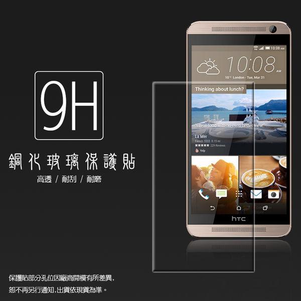 ☆超高規格強化技術 HTC One E9/E9 Plus 鋼化玻璃保護貼/強化保護貼/9H硬度/高透保護貼/防爆/防刮