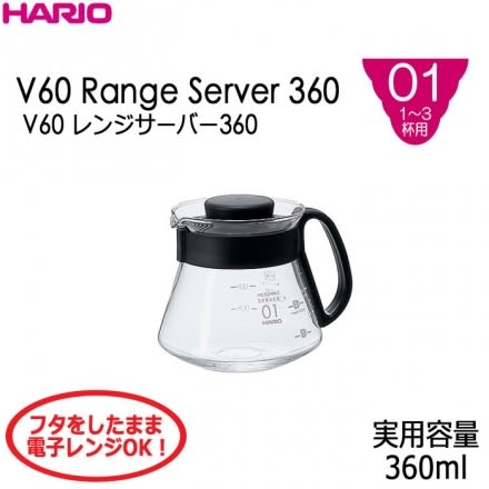 HARIO V60 耐熱玻璃壺 1~3杯用 360ml 咖啡壺 XVD-36 手沖下座玻璃壺 可搭配v60