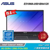 【ASUS 華碩】E510MA-0501BN4120 15.6吋 美型筆電 夢想藍