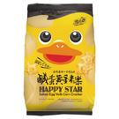 星米樂-鹹蛋黃風味