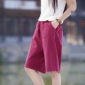 【雙12】全館大促女裝新品復古百搭文藝水洗直筒褲?鬆休閒五分褲