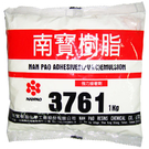 袋入南寶白膠1kg