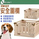 【培菓平價寵物網】日本《Richell》...