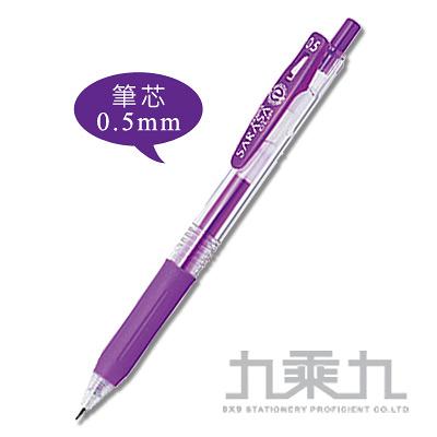 SARASA CLIP 0.5環保中性筆 紫