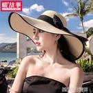 夏天沙灘草帽子女韓版潮海邊大帽檐防曬遮陽太陽度假百搭大沿涼帽