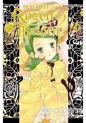 Rozen Maiden 06
