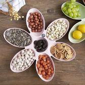 歐式分格果盤 塑料創意簡約干果盒 懶人零食收納盒水果盤瓜子盤,【交換禮物免運】