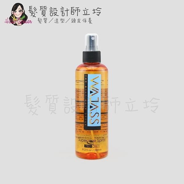 立坽『造型品』威傑士公司貨 WAJASS 高黏度定型液280ml(水蜜桃) LM14