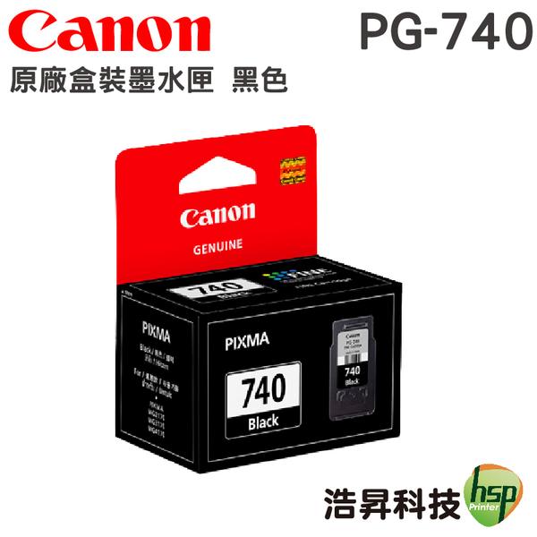 Canon PG-740 黑色 原廠墨水匣 盒裝 適用 MG3670 MG3170 MG3570 MX477 MX397等 機型