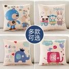 抱枕卡通抱枕沙發兒童畫作靠墊益智類靠枕床...
