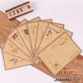 牛皮紙信封韓版復古創意情書信紙套裝