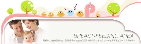 *babygo*貝親第一階幼兒抗菌牙刷-6M~1.5歲(大人幫忙刷)