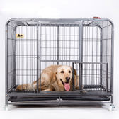 (全館88折)狗狗籠子大型中型犬金毛薩摩耶特大號寵物大狗室內通用加粗帶廁所xw