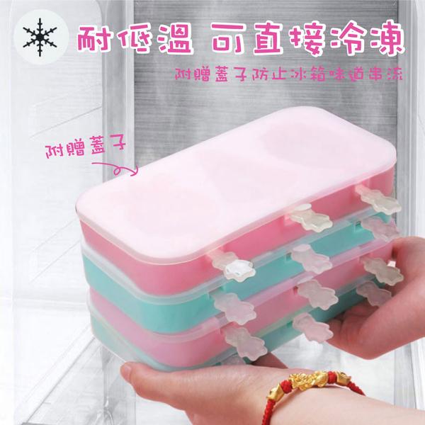 冰塊 冰沙 食品級矽膠 冰棒 可愛造型冰棒模具 肥皂 果凍 熊熊 兔子 夏天 雪泥雪糕模具