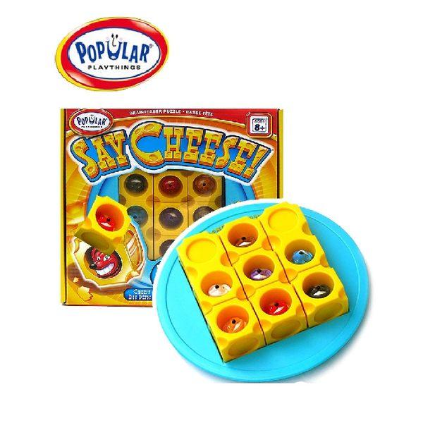 【美國 POPULAR】老鼠吃起司 Say Cheese POP70430