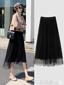 網紗裙 黑色紗裙女半身裙垂感小個子網紗裙中長款超仙長裙子秋冬2021新款 伊蒂斯