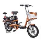 台南電動車 電動腳踏車 可愛馬 DeMi3 CHT-021【康騏電動車】專業維修批發零售
