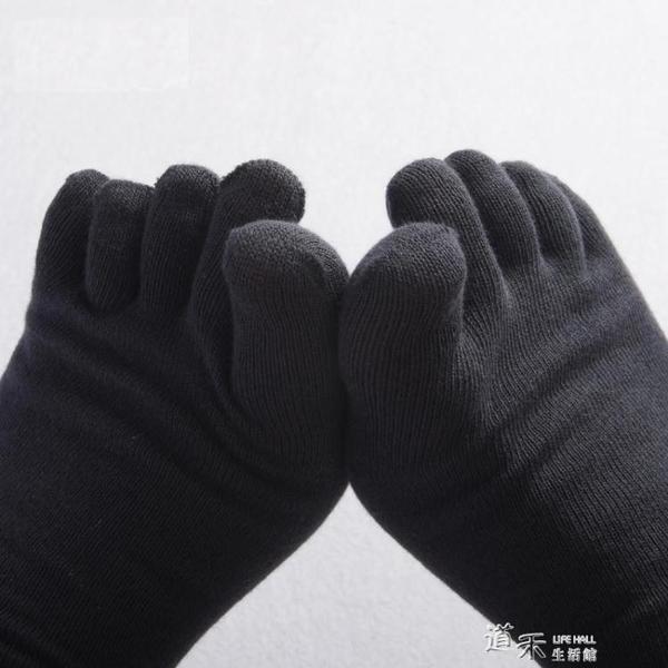 五指襪男中短筒吸汗防臭秋季男士商務純棉運動分腳趾襪6雙盒裝  【全館免運】