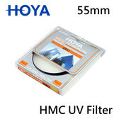 3C LiFe HOYA HMC 55mm UV SLIM FILTER 保護鏡
