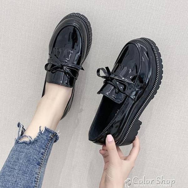 小皮鞋女英倫風女鞋新款韓版百搭厚底鬆糕鞋黑色套腳單鞋女鞋 color shop