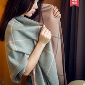 圍巾女季韓版雙面格子空調披肩加厚兩用百搭天圍脖披風