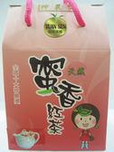 健康族~天然蜜香紅茶(茶包)3公克×20包/盒~特惠中~