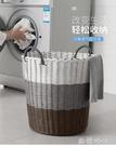 髒衣籃洗衣籃髒衣服收納筐家用衣簍衣物北歐衣服框藤編桶子塑料簍 歐韓時代