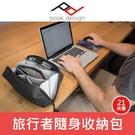 【聖佳】Peak Design 旅行者 21夾層隨行包 (沈穩黑) 收納包 收納袋 屮Y0