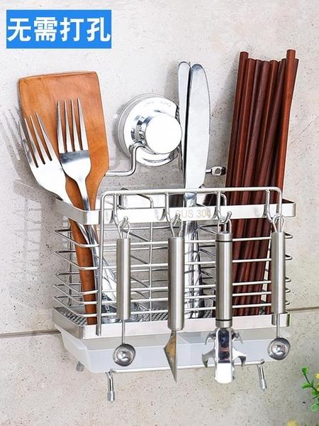 不銹鋼廚房壁掛式筷子筒收納盒