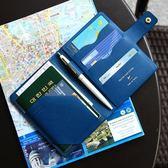 護照夾 出國護照包多功能證件包卡包護照夾 韓國皮革旅行機票夾保護套【美物居家館】