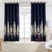 小窗簾成品遮光窗簾布簡約現代遮陽飄窗兒童臥室平面窗客廳短簾