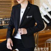 西裝男士休閒韓版修身單上衣青年帥氣加厚小西裝學生西服外套潮流 造物空間