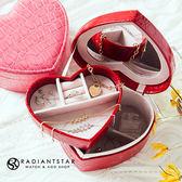 潘朵拉的寶藏愛心造型心型雙層珠寶盒飾品盒【OD017】璀璨之星☆