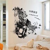 新款 壁貼 森林奔馬 《生活美學》