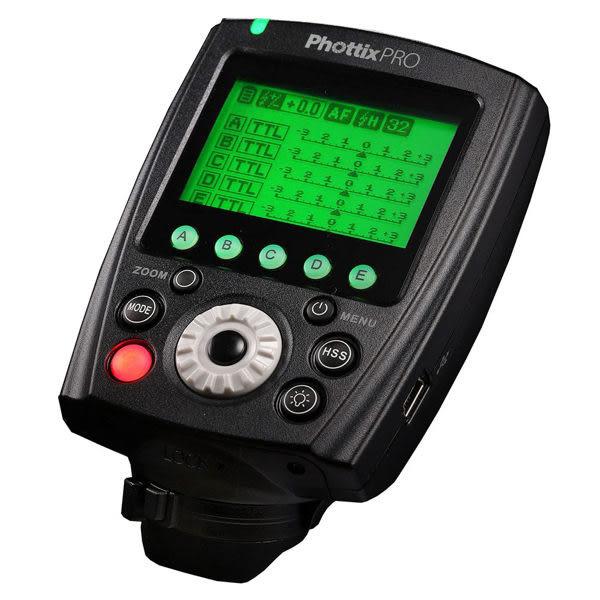 呈現攝影-Phottix Odin ll TTL  for Canon Tx(單發射器) 無線閃燈觸發器2.4G TTL及M混組 喚醒