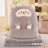 一件8折免運 軟體貓咪抱枕被子兩用辦公室午睡枕頭被折疊毯汽車靠墊靠枕空調被