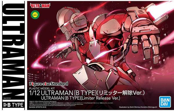 萬代 組裝模型 Figure-rise Standard 1/12 超人力霸王戰鬥服B 解除制限Ver. TOYeGO 玩具e哥