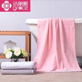 潔麗雅純棉浴巾 成人家用柔軟吸水舒適男女情侶清雅大毛巾