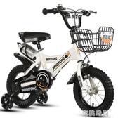 貝琦童兒童自行車2-3-4-6-7-8-9-10歲男女寶寶童車腳踏車小孩單車『蜜桃時尚』