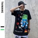 男生五分袖T恤 2021夏季歐美寬鬆短袖T恤 日系塗鴉小熊街頭嘻哈體恤T恤 潮流時尚高街印花T恤