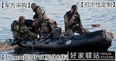 新款加厚沖鋒舟 充氣船 2/3/4/5/6人橡皮艇釣魚船硬底耐磨皮劃艇