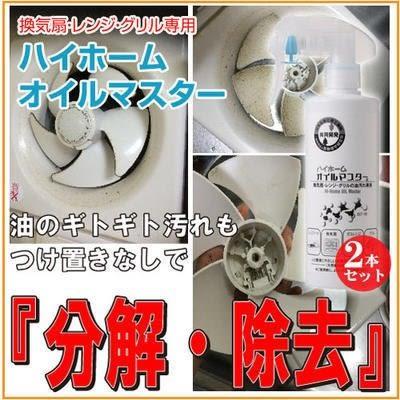 [寶媽咪親子館]日本 湯之花萬用超強去污清潔噴霧