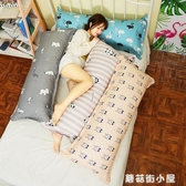 枕頭 可愛雙人枕靠背長款一體情侶長枕頭睡覺學生單人枕頭靠墊可拆洗 ATF 蘑菇街小屋