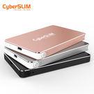 CyberSLIM S25U31 2.5吋硬碟外接盒 7mm Type-C USB3.1 免工具