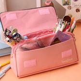 花花姑娘筆袋密碼文具盒小學生多功能鉛筆盒女韓國創意簡約小清新