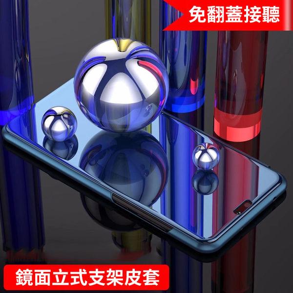 智慧休眠 華為 P20 Pro 手機皮套 支架 電鍍半透 鏡面皮套 自拍鏡子 翻蓋 保護殼 全包邊 防摔 保護套
